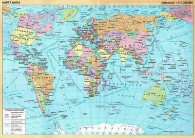 Skrivnostni Zemljevid Sveta Ki Je Nastala Pred 430 Leti